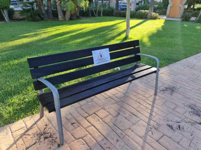 Parque de Villa Matilde
